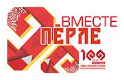 100-лет Чувашской автономии