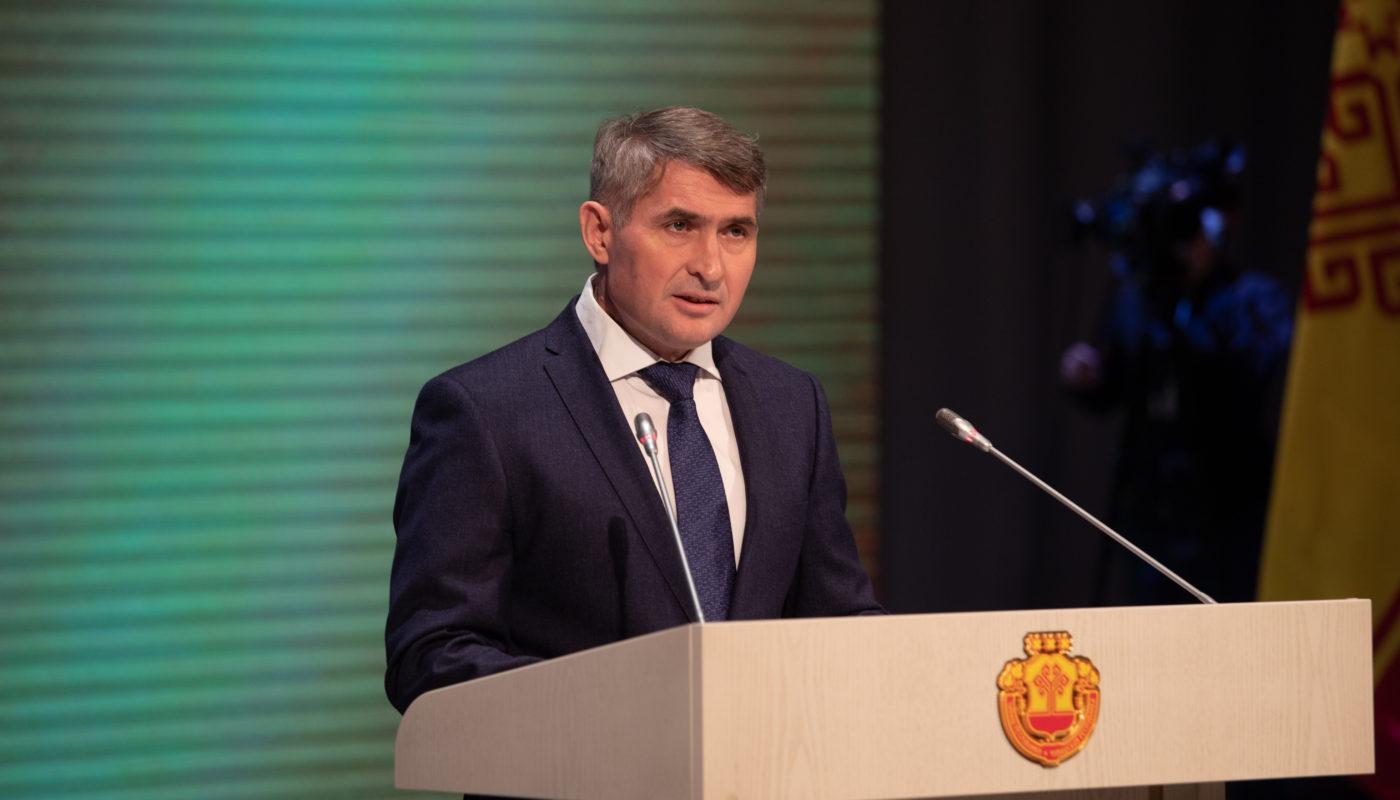 Послание Главы Чувашии Государственному Совету Чувашской Республики
