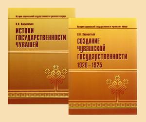 Чувашской автономии – 100 лет