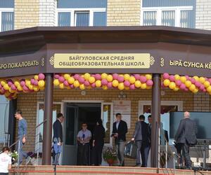 В Байгулове открылась новая школа
