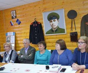 Вечер памяти Германа Николаевича Желтухина