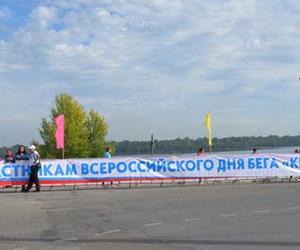 Сегодня в Козловском районе прошел традиционный Всероссийский  день бега «Кросс нации – 2018», который является самым масштабным по количеству участников и географическому охвату спортивным мероприятием